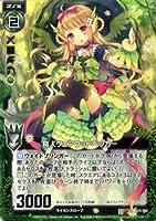 Z/X ゼクス 鳥人ウェアウッドペッカー 真紅の戦乙女(B10)/シングルカード