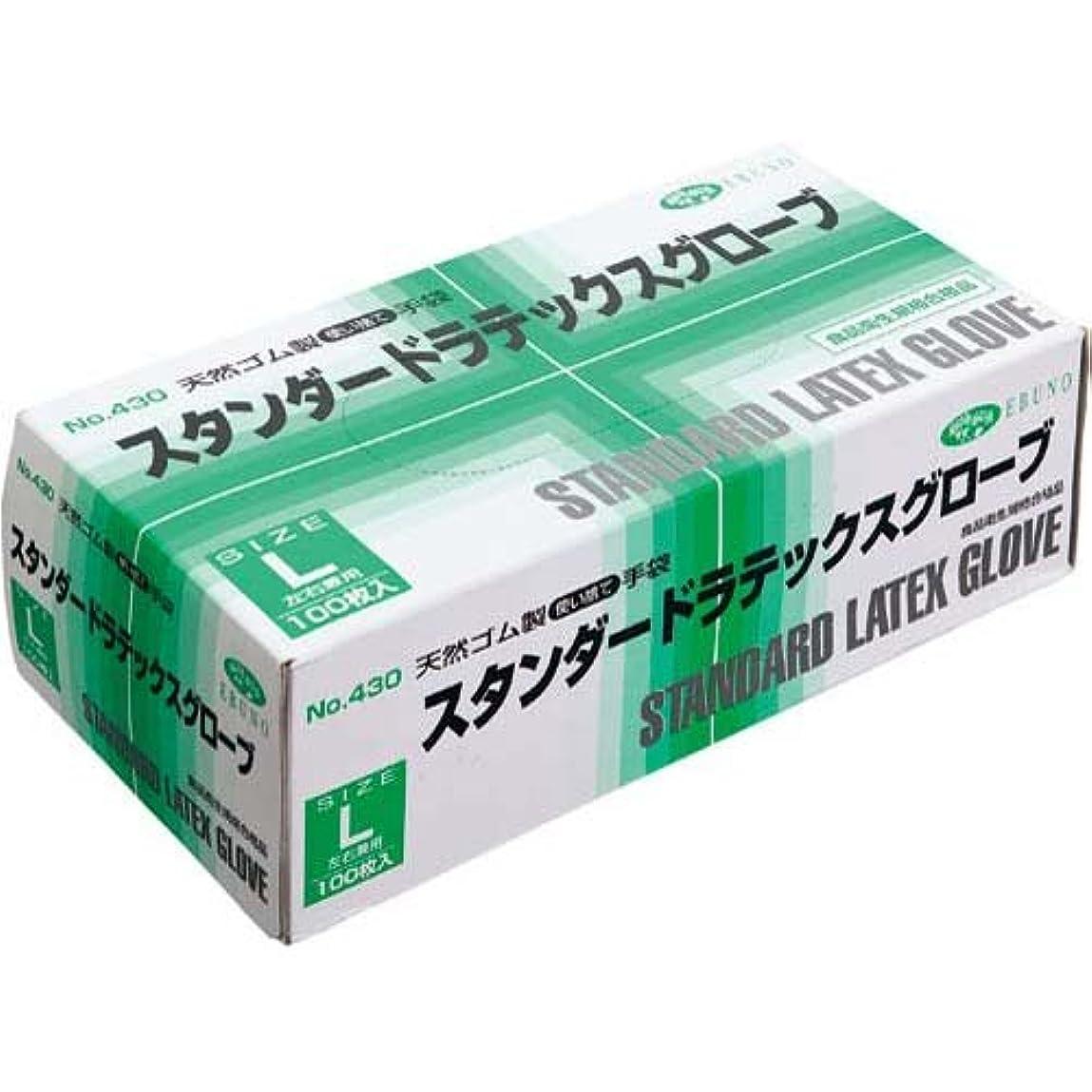 ポジションスチュワーデスコンベンションEBUNO ラテックス手袋 No.430 粉付 L 20箱