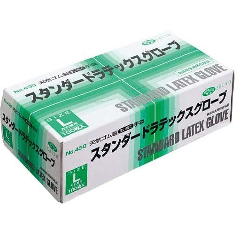 鉄最小市長EBUNO ラテックス手袋 No.430 粉付 L 20箱