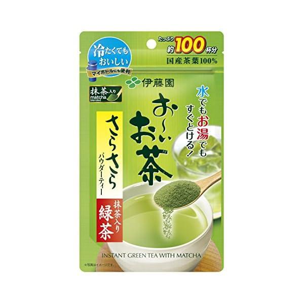 伊藤園 おーいお茶 さらさら緑茶の紹介画像8