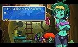 シャンティ -海賊の呪い- - 3DS 画像