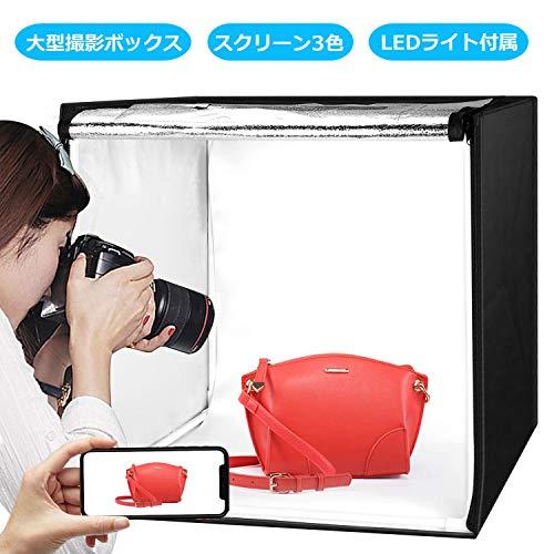 Enlleo 撮影ボックス 撮影ブース 撮影キット 50x50x50cm LEDライト付き 簡易撮影スタジオ マルチアングル撮影 組み立て簡単 収納便利 持ち運び可能 背景布3枚付属 (幅50cm×奥行50cm×高さ50cm)