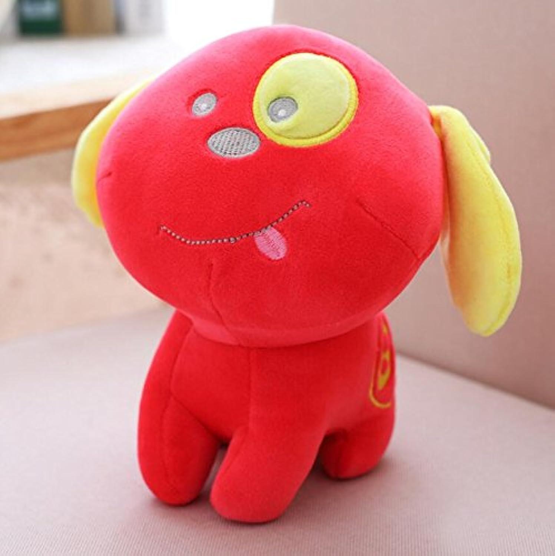 HuaQingPiJu-JP クリエイティブソフトラブドッグ布ぬいぐるみピローおもちゃ子供玩具(赤)