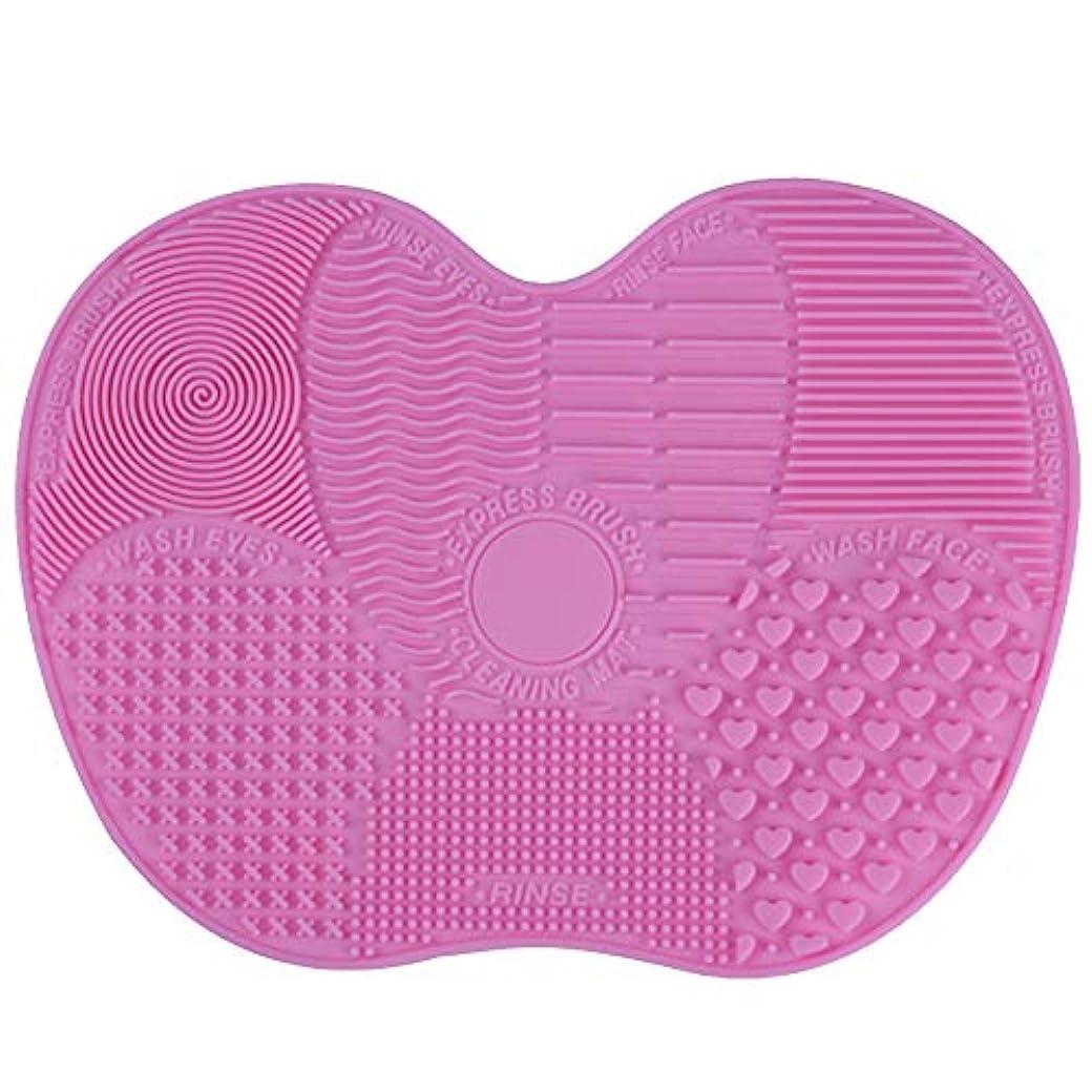 トロイの木馬いま見えないシリカゲルパッドの化粧ブラシ化粧ブラシ清掃パッドクリーニングパッドはきれいなすすぎ洗浄し、プロ化粧ブラシピンクを保持しました。