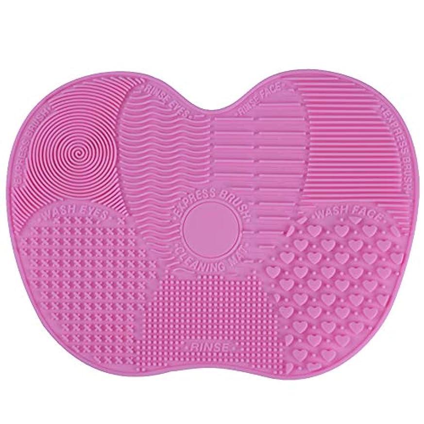 栄光のペンフレンドフォルダシリカゲルパッドの化粧ブラシ化粧ブラシ清掃パッドクリーニングパッドはきれいなすすぎ洗浄し、プロ化粧ブラシピンクを保持しました。