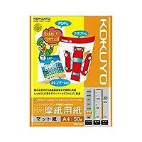 (まとめ) コクヨ インクジェットプリンター用紙 スーパーファイングレード 厚手用紙 A4 KJ-M15A4-50 1冊(50枚) 【×5セット】 ds-1572276