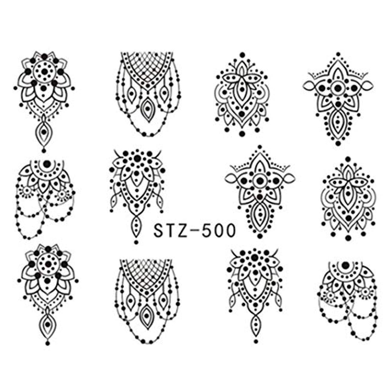 ロードブロッキング黒くするインシデントWadachikis フランスのフランスのアートネックレスの装飾パターンアップリケ(None STZ500)