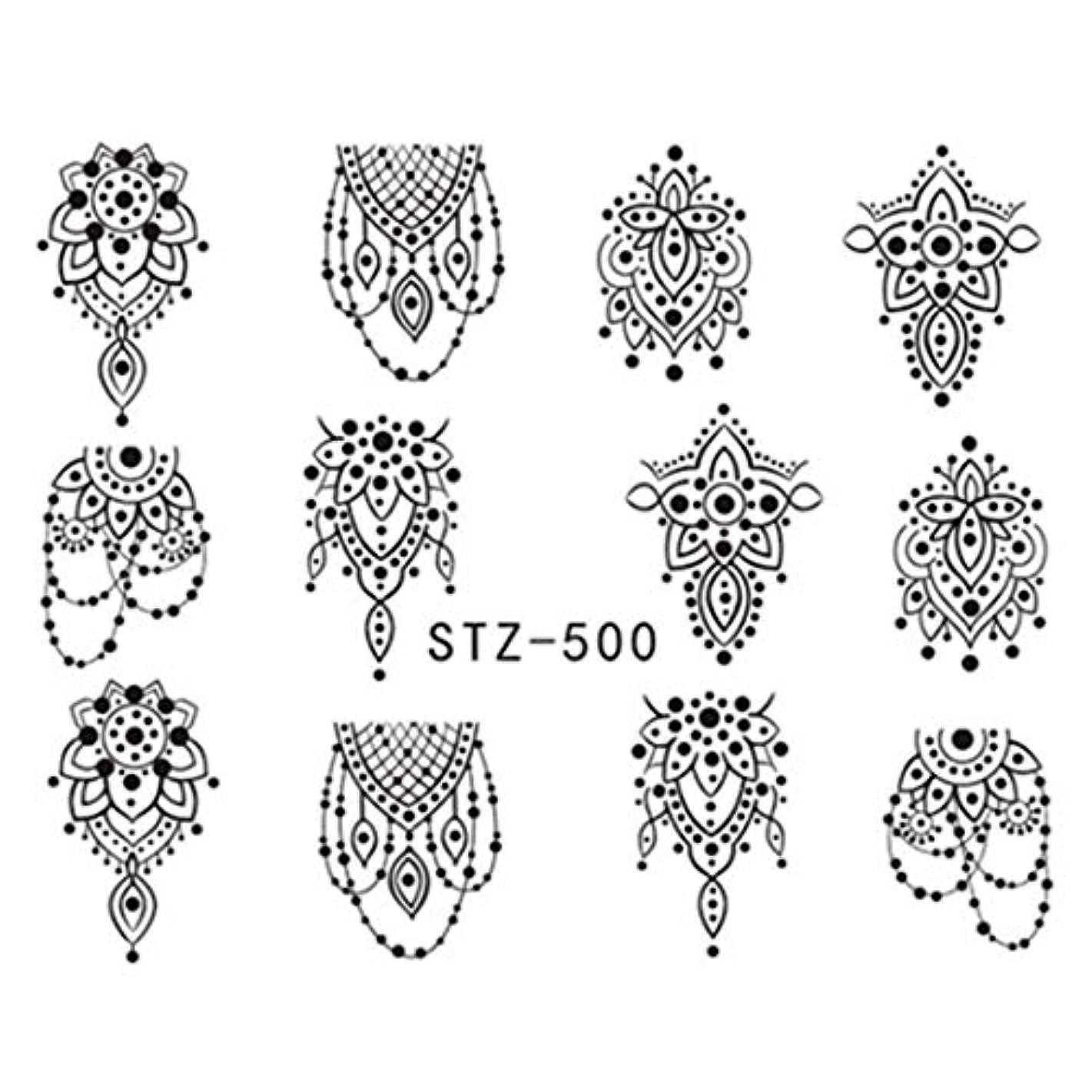 弾丸化学手術Wadachikis フランスのフランスのアートネックレスの装飾パターンアップリケ(None STZ500)