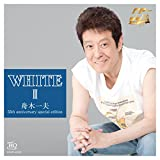 WHITE 舟木一夫 III 55th anniversary special edition