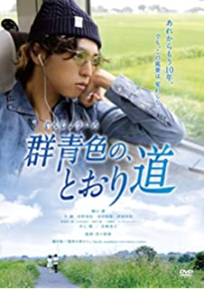 Amazon.co.jp: ラジオ・サントラ...