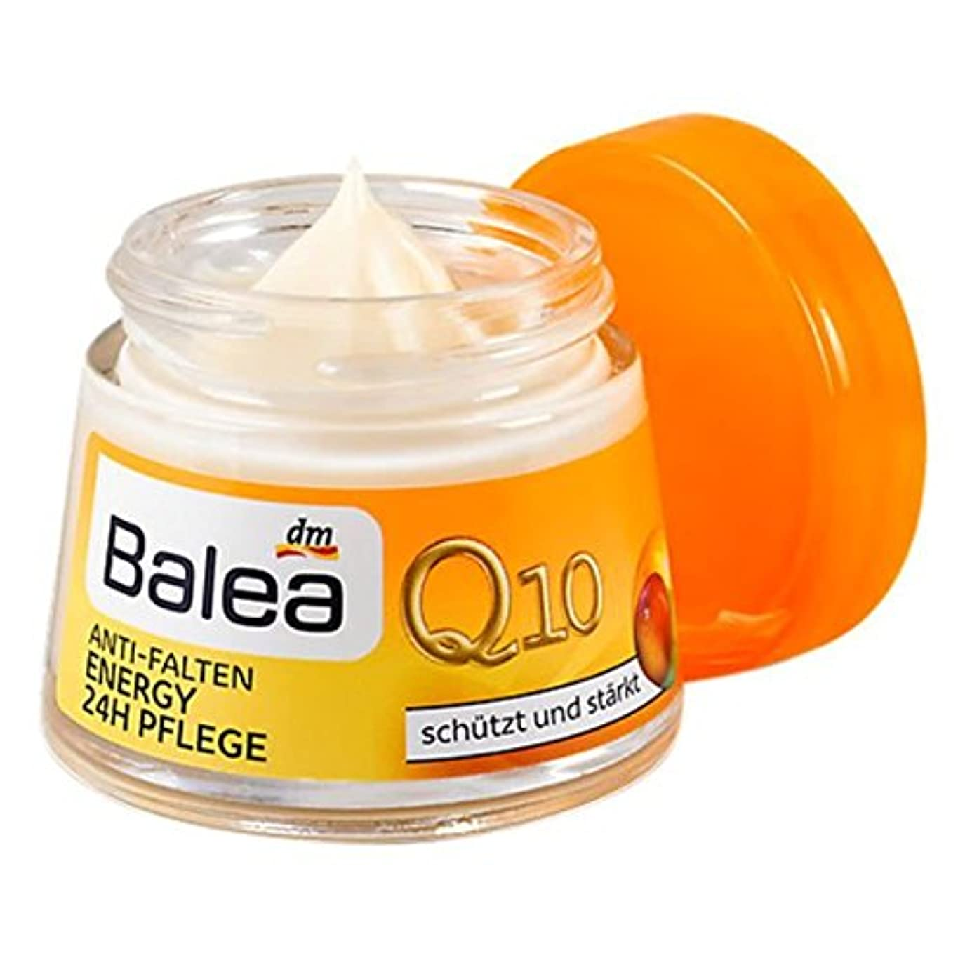 上昇植物学者兄Balea Day Care Q10 Anti-Wrinkle Energy 24hケア 50 ml