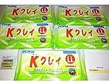 超軽量紙粘土 Kクレイ(LL) 5個セット シール2種set