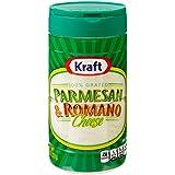 【お徳用サイズ2本】クラフト パルメザンチーズ 16オンス(453g) Kraft Grated Parmesan, 16-Ounce Plastic Canister  ~海外直送品~