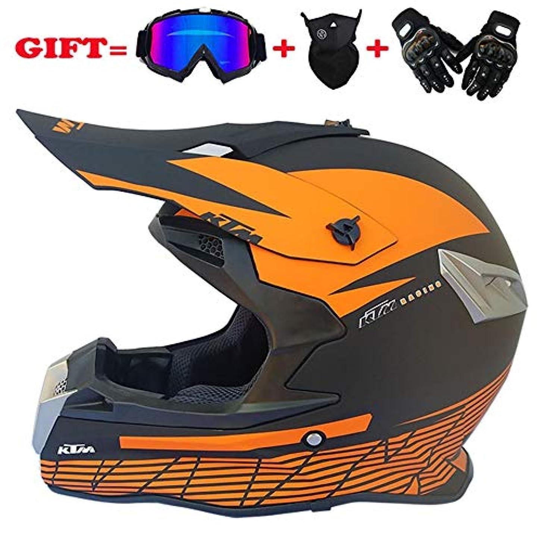 叙情的な洗練苦難Safety 男性と女性のためのフルフェイスモトクロスヘルメットロードオフロードレーシングヘルメット防風ハーフマスクとハードシェルの乗馬用手袋 - 大 - マットブラック/オレンジ