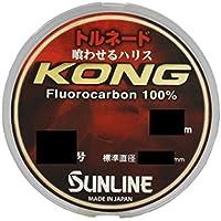 サンライン(SUNLINE) ハリス トルネード KONG フロロカーボン 60m 0.8号 ナチュラルクリア