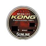 サンライン(SUNLINE) ハリス トルネード KONG フロロカーボン 60m 1.5号 ナチュラルクリア