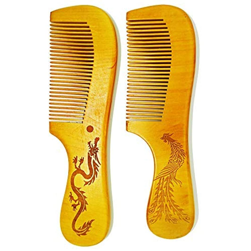 沈黙鈍いお別れWeansy's Store 2 Pcs Of Hair Comb - Longfeng Wood with Anti-Static & No Snag Handmade Brush for Beard, [並行輸入品]