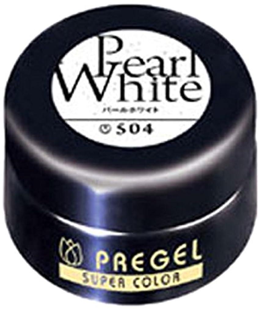 バナー前提条件差別プリジェル スーパーカラーEX パールホワイト 4g PG-SE504 カラージェル UV/LED対応