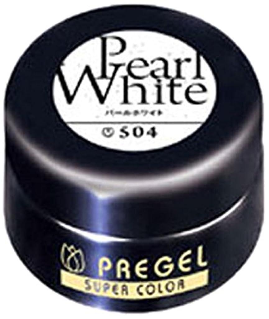 責め大練るプリジェル スーパーカラーEX パールホワイト 4g PG-SE504 カラージェル UV/LED対応