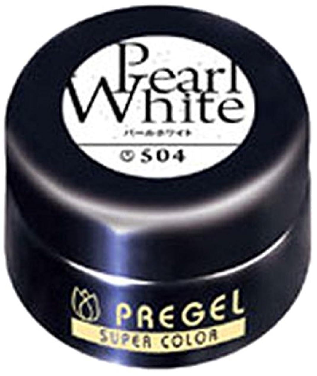 行く鯨読み書きのできないプリジェル スーパーカラーEX パールホワイト 4g PG-SE504 カラージェル UV/LED対応