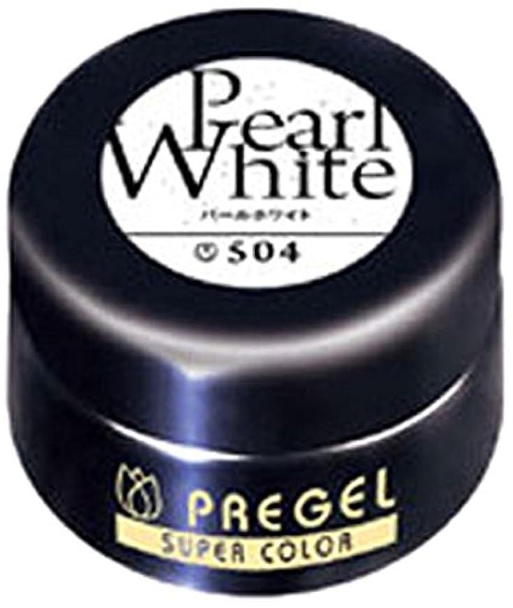 細胞簡略化する取得するプリジェル スーパーカラーEX パールホワイト 4g PG-SE504 カラージェル UV/LED対応
