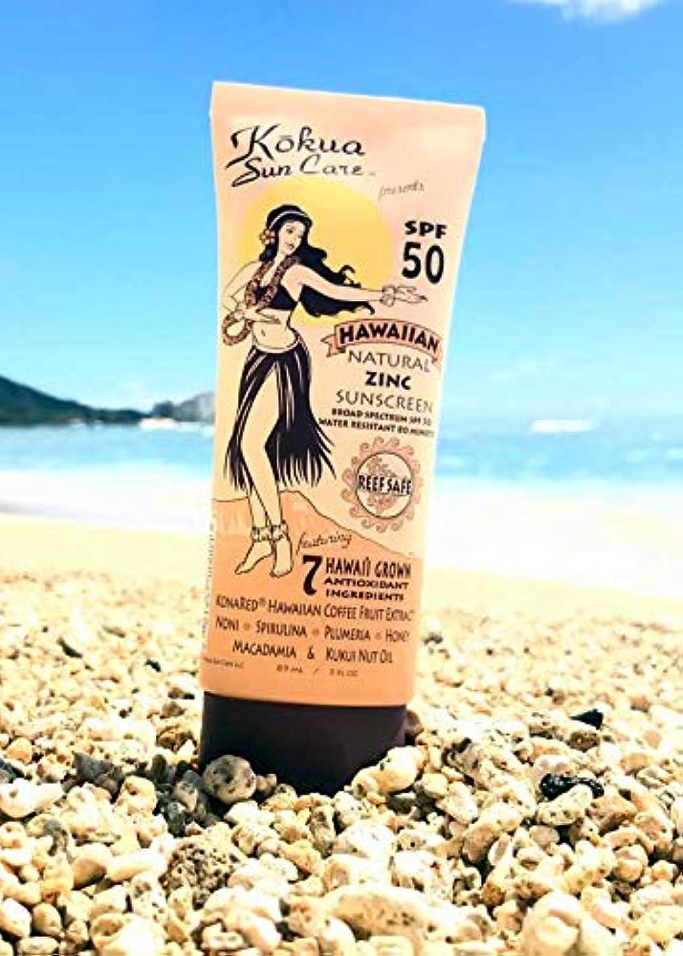 体操選手ストローにやにやコクア サン ケア Kokua Sun Care 日焼け止め サンスクリーン オーガニック Natural Sunscreen SPF 50 89ml 3FL OZ