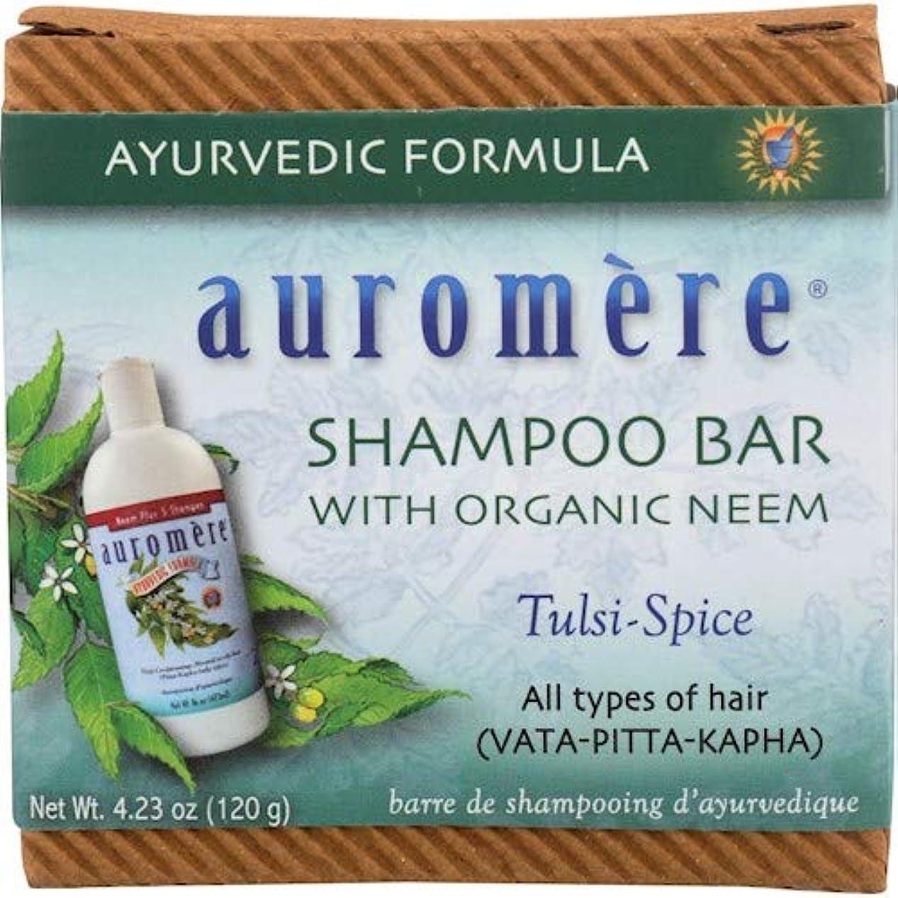 新しさ古代正気オーロメア (Auromere) アーユルヴェーダ シャンプーバー 120g 6+1個 セット