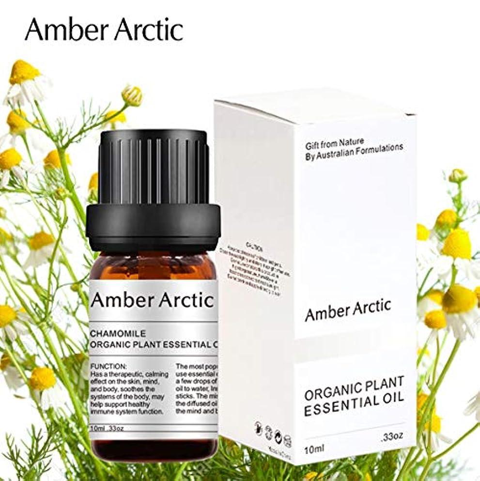 書士ヤギ平行Amber Arctic カモミール エッセンシャル オイル、100% ピュア 天然 アロマテラピー カモミール オイル スプレッド 用 (10ML) カモミール