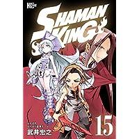 SHAMAN KING ~シャーマンキング~ KC完結版(15) (少年マガジンエッジコミックス)