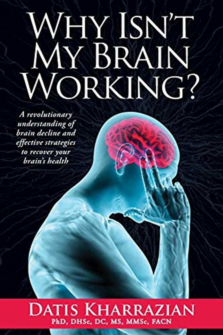 軸ジェットピジンWhy Isn't My Brain Working?: A Revolutionary Understanding of Brain Decline and Effective Strategies to Recover Your Brain's Health