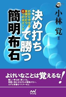 http://www.amazon.co.jp/dp/B00FMQ1BXW?tag=keshigomu2021-22