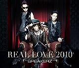 BUNNY LOVE/REAL LOVE 2010(初回限定盤B)(DVD付)