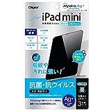 iPad mini 第6世代 2021年モデル 液晶保護フィルム 光沢 抗菌 抗ウイルス 気泡レス加工