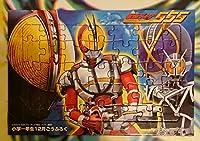 仮面ライダーファイズ ジグソーパズル 小学館小学一年生03年12月号付録 平成仮面ライダーシリーズ