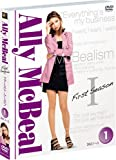 アリー my Love / Ally McBeal DVD