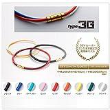 SEV Looper(ルーパー) type 3G 48cm オレンジ * レッド * ホワイト