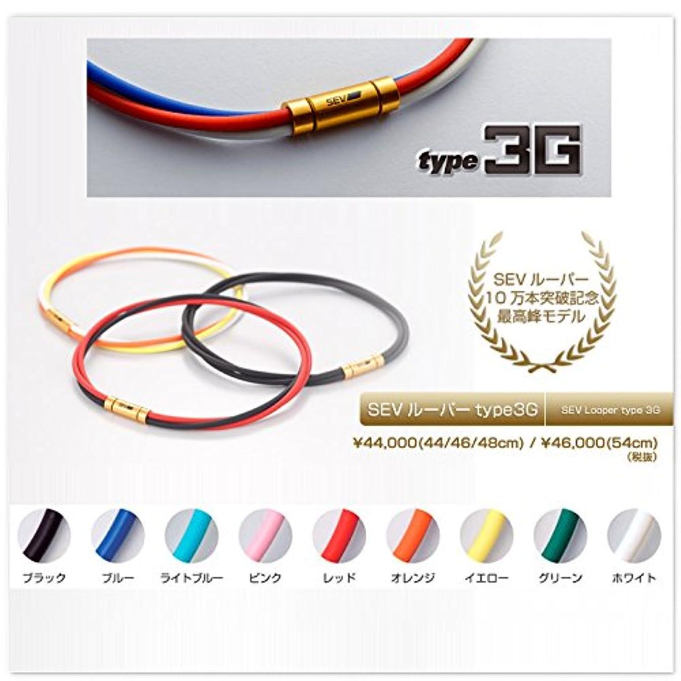 放課後メイド連合SEV Looper(ルーパー) type 3G 46cm ライトブルー * レッド * ブルー