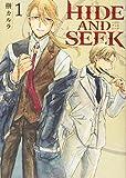 HIDE AND SEEK / 榊 カルラ のシリーズ情報を見る