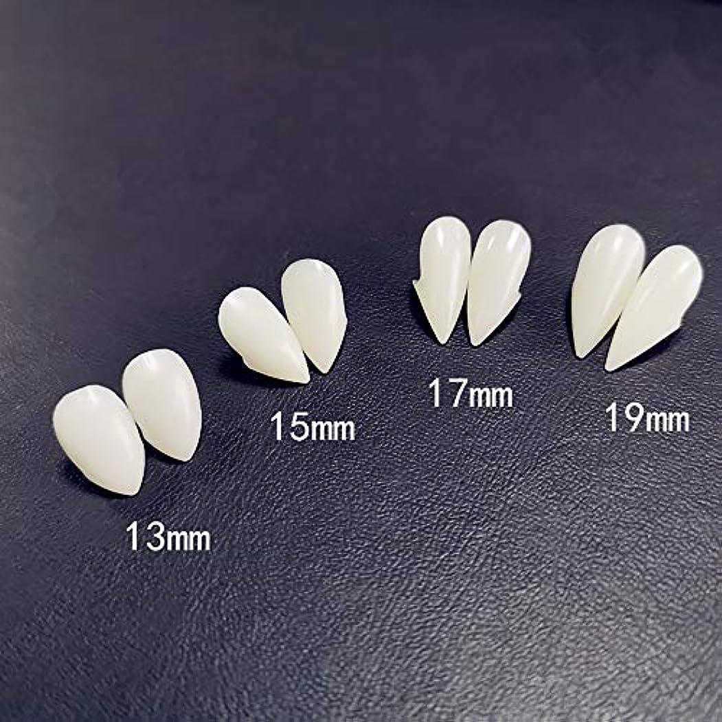 バタフライ火山のワークショップ4サイズ義歯歯牙牙義歯小道具ハロウィンコスチューム小道具パーティーの好意休日diy装飾ホラー大人のための子供-6ペア,19mm