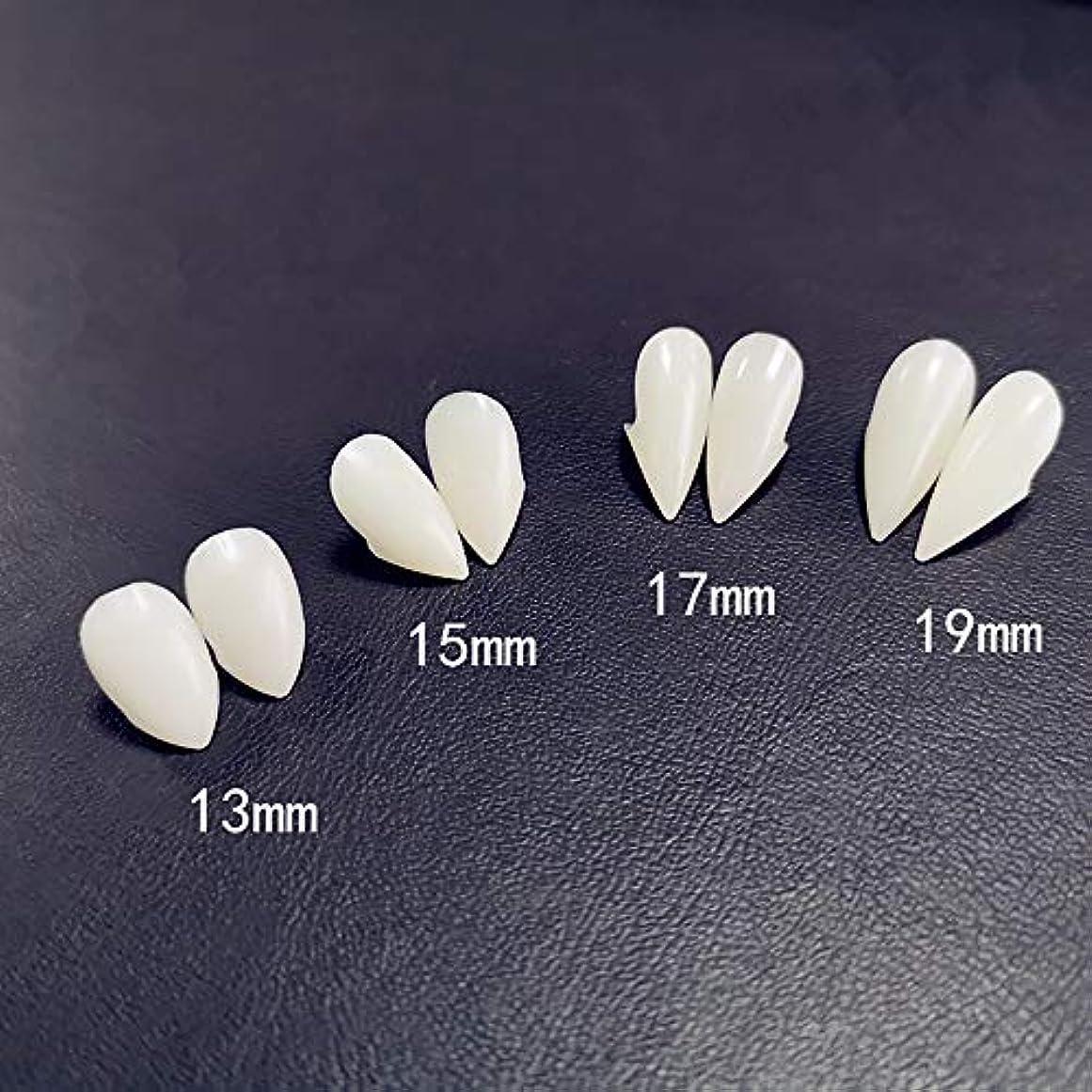 調和我慢するリンク6ペア牙キット歯の入れ歯歯の牙入れ歯小道具ハロウィーンの衣装小道具パーティーの好意休日DIYの装飾ホラー大人のための子供,17mm