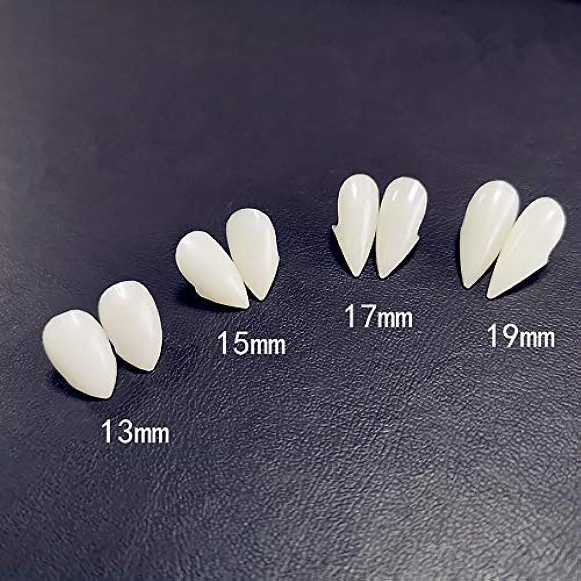 切り刻む露出度の高い進化する6ペア牙キット歯の入れ歯歯の牙入れ歯小道具ハロウィーンの衣装小道具パーティーの好意休日DIYの装飾ホラー大人のための子供,19mm