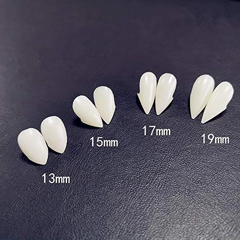 洗練された存在するパーセント4サイズ義歯歯牙牙義歯小道具ハロウィンコスチューム小道具パーティーの好意休日diy装飾ホラー大人のための子供-6ペア,19mm