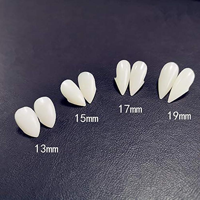 更新青写真見物人6ペア牙キット歯の入れ歯歯の牙入れ歯小道具ハロウィーンの衣装小道具パーティーの好意休日DIYの装飾ホラー大人のための子供,17mm