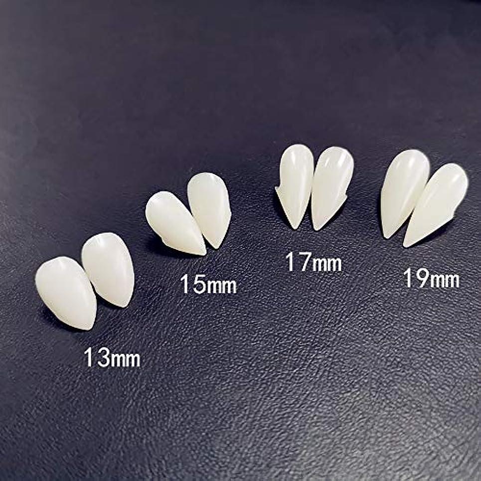 疫病勧める故意に6ペア牙キット歯の入れ歯歯の牙入れ歯小道具ハロウィーンの衣装小道具パーティーの好意休日DIYの装飾ホラー大人のための子供,17mm