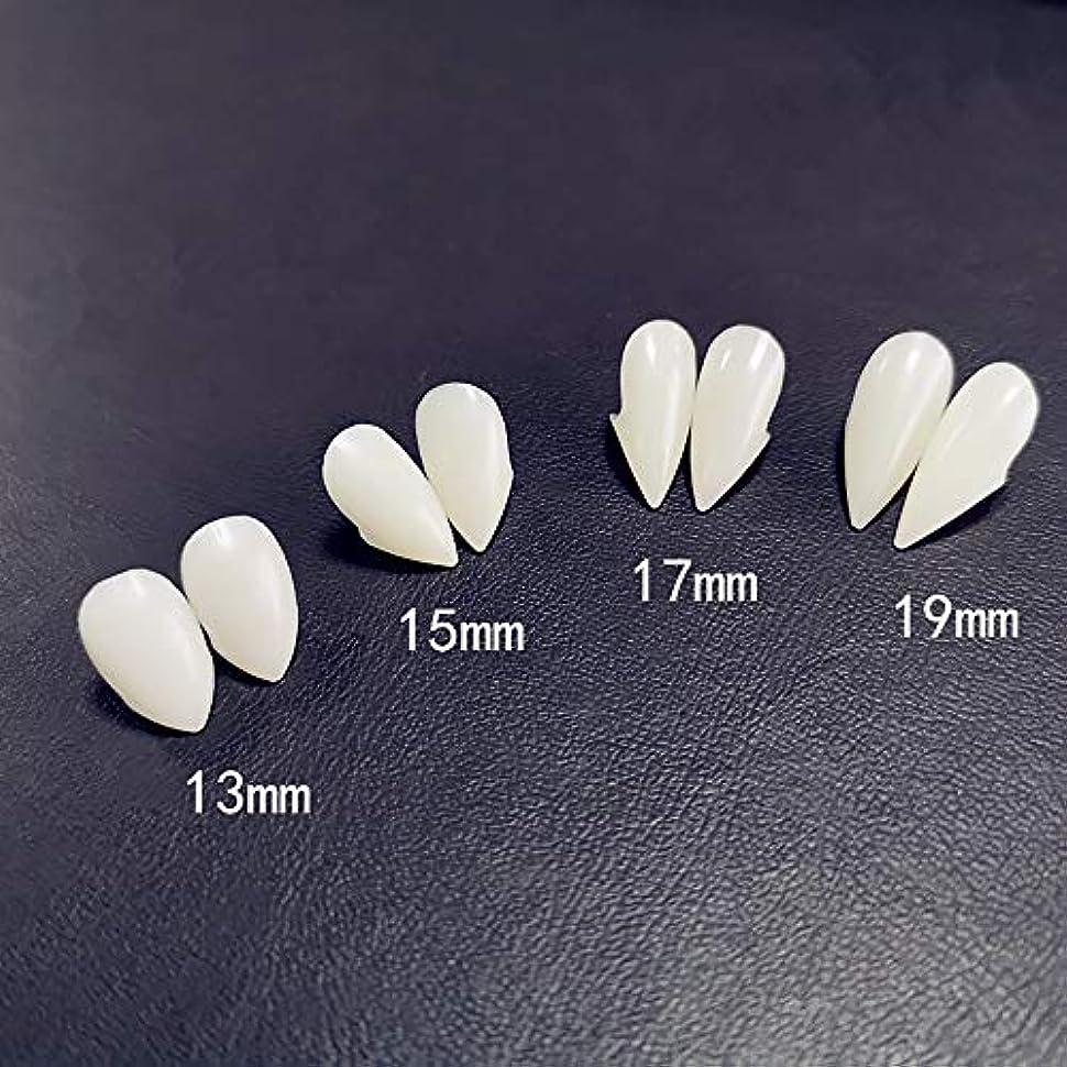 出血任意一晩6ペア牙キット歯の入れ歯歯の牙入れ歯小道具ハロウィーンの衣装小道具パーティーの好意休日DIYの装飾ホラー大人のための子供,17mm