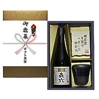 芋焼酎 喜六(百年の孤独 製造蔵) 25度 720ml 御歳暮 熨斗+美濃焼椀セット ギフト プレゼント