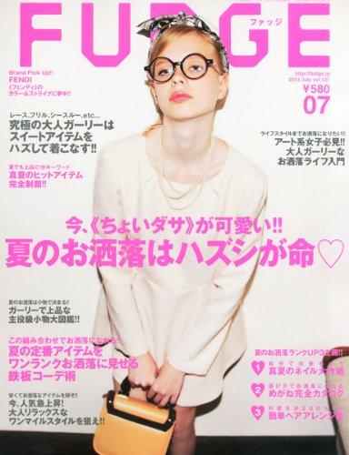 FUDGE (ファッジ) 2013年 07月号 [雑誌]の詳細を見る
