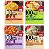 大塚食品 マイサイズ丼4種食べ比べセット (4種類各2個入り)