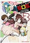 レジデン都市505 3 (角川コミックス・エース・エクストラ 24-7)
