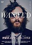 容疑者、ホアキン・フェニックス[DVD]